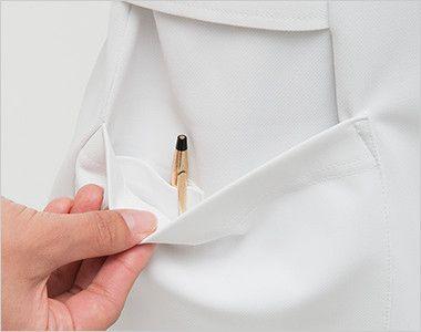 HO1932 ナガイレーベン(nagaileben) ホスパースタット チュニック(女性用) 二重構造で、内側はペン差しポケット