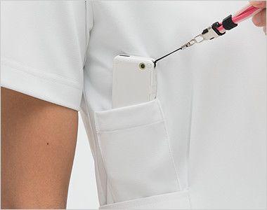 HO1937 ナガイレーベン(nagaileben) ホスパースタット ワンピース(女性用) PHSポケット