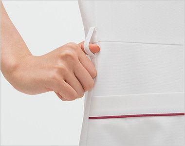 HOS4902 ナガイレーベン(nagaileben) ホスパースタット チュニック(女性用) ループ