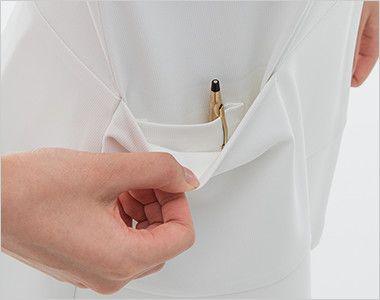LH6202 ナガイレーベン(nagaileben) ビーズベリー チュニック(女性用) ポケットは二重構造で、内側はペン差しポケット