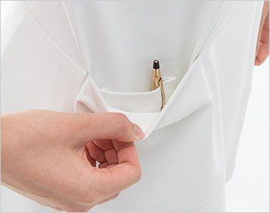LH6207 ナガイレーベン(nagaileben) ビーズベリー 半袖ワンピース(女性用) ポケットは二重構造で、内側はペン差しポケット