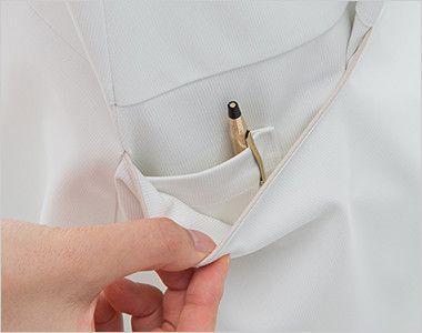 LH6217 ナガイレーベン(nagaileben) ビーズベリー 半袖ワンピース(女性用) 右脇ポケットは二重構造で、内側はペン差しポケット