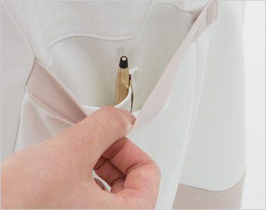 LH6287 ナガイレーベン(nagaileben) ビーズベリー 半袖ワンピース(女性用) ポケットは二重構造で、内側はペン差しポケット