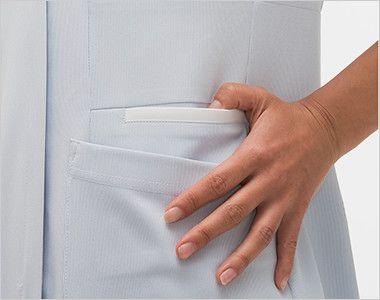 LX4012 ナガイレーベン(nagaileben) エルエックス チュニック(女性用) 収納力が豊富な多機能ポケット