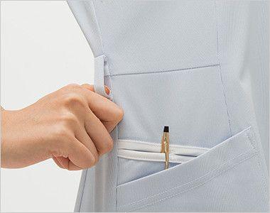 LX4052 ナガイレーベン(nagaileben) スクラブ(女性用) 収納力が豊富な多機能ポケット
