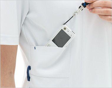 LX4062 ナガイレーベン(nagaileben) エルエックス チュニック(女性用) 右脇下のPHSポケット