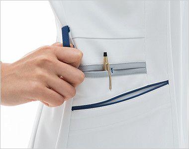 LX4062 ナガイレーベン(nagaileben) エルエックス チュニック(女性用) 右腰ループ・収納が多い多機能ポケット