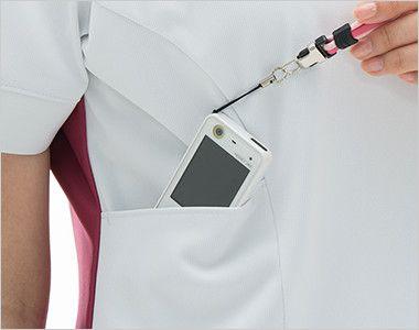 LX4082 ナガイレーベン(nagaileben) エルエックス チュニック(女性用) 右脇下のPHSポケット