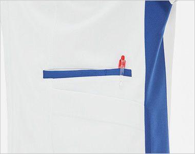 LX4087 ナガイレーベン(nagaileben) スクラブ(男性用) 左脇ポケット