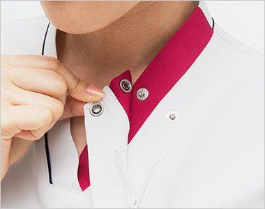 LX4092 ナガイレーベン(nagaileben) エルエックス スクラブ(男女兼用) 襟の内側はボタンとファスナー