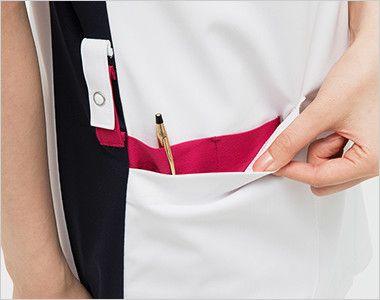LX4092 ナガイレーベン(nagaileben) エルエックス スクラブ(男女兼用) 収納力が豊富な多機能ポケット
