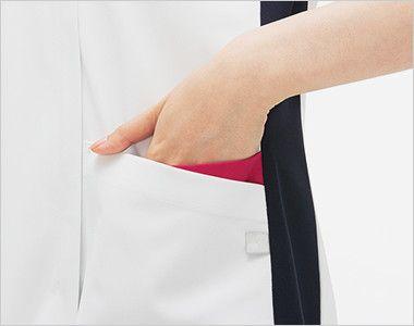 LX4092 ナガイレーベン(nagaileben) エルエックス スクラブ(男女兼用) おしゃれで収納力のある二重構造の両脇ポケット