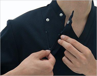 ML1132 ナガイレーベン(nagaileben) スクラブ(男性用) 襟の内側はボタンとファスナー
