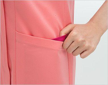 RF5087 ナガイレーベン(nagaileben) ニットスクラブ(女性用) おしゃれで収納力のある二重構造の両脇ポケット