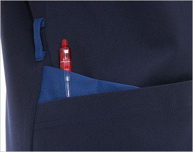 RF5127 ナガイレーベン(nagaileben) スクラブ(男性用) 二重構造で、内側はペン差しポケット