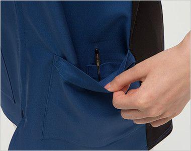 RT5062 ナガイレーベン(nagaileben) スクラブ(男女兼用) 二重で、内側はペン差しポケット