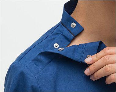SL5092 ナガイレーベン(nagaileben) スクラブ(男女兼用) ボタンで着脱がらくらく