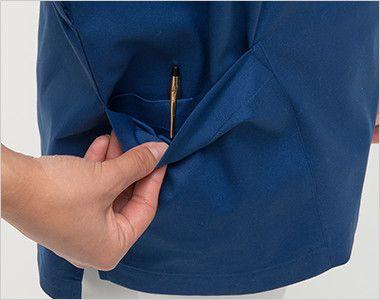 SL5092 ナガイレーベン(nagaileben) スクラブ(男女兼用) 二重構造で、内側はペン差しポケット
