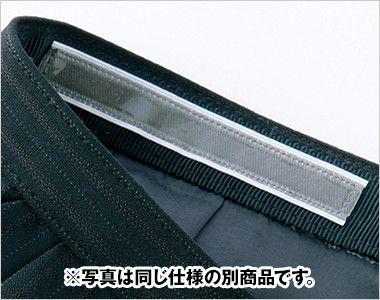 SELERY(セロリー) S-16081 [春夏用]タイトスカート [ストライプ/ストレッチ/高通気]