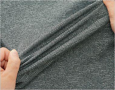 SELERY(セロリー) S-16371 16379 [秋冬用]温湿調整するモードなツイード風のニットAラインスカート