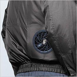 05811 シンメン S-AIR フードインハーフジャケット(男性用) ファン装着部分 ※写真は同シリーズの05810長袖ジャケットです。