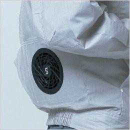 05830SET  シンメン S-AIR コットンワークジャケット(男性用) ファンは別売です