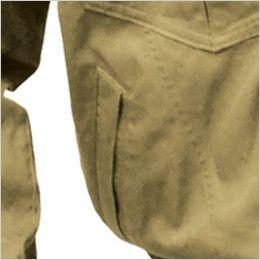 88100 シンメン S-AIR SK型ワークブルゾン(男性用) ポケット付き