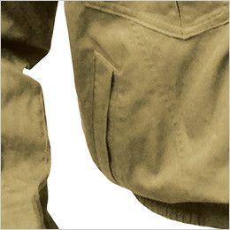 88300 シンメン S-AIR SK型綿ワークブルゾン(男性用) ポケット付き