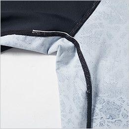 0085-40 G・GROUND 長袖サポートシャツ(男女兼用) 不快なニオイを軽減するデオドラントテープ付き