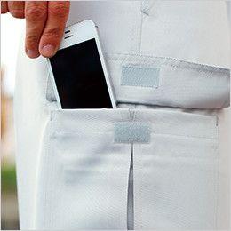 1608 桑和 カーゴパンツ 激安 携帯電話ポケット