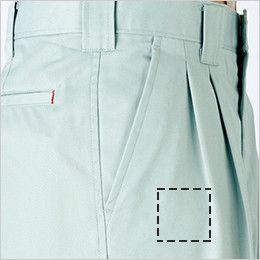 1998 桑和 カーゴパンツ コインポケット