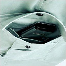 1998 桑和 カーゴパンツ 携帯電話ポケット
