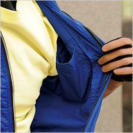 39017 桑和 半袖つなぎ 続服 内ポケット