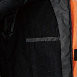 44403 桑和 防水防寒ブルゾン  内ポケット
