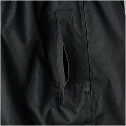 44409 桑和 防水防寒ズボン 逆玉ぶちポケット