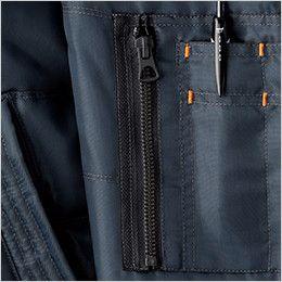 44503 桑和 G・GROUND かっこいいドカジャン 防寒ブルゾン 左袖 ファスナーポケット