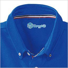50391 桑和 ドライ ボタンダウンポロシャツ(男女兼用) 襟共生地