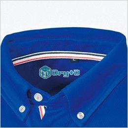 50391 桑和 ドライ ボタンダウンポロシャツ(男女兼用) トリコロールテープ使い