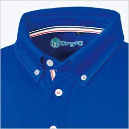 50391 桑和 ドライ ボタンダウンポロシャツ(男女兼用) ボタンダウン仕様