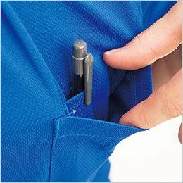 50391 桑和 ドライ ボタンダウンポロシャツ(男女兼用) 左胸 ポケット内側ペン差し
