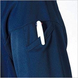 50550 桑和 ドライ長袖ポロシャツ(ポケ無し)  ポケット