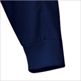 50550 桑和 ドライ長袖ポロシャツ(ポケ無し) リブ(ポリウレタン入り)