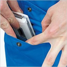 6118 桑和 カーゴパンツ 携帯電話ポケット