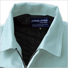 635 桑和 長袖シャツ 背裏メッシュ