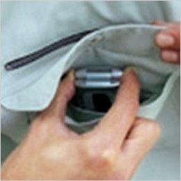 635 桑和 長袖シャツ 内側ミニポケット