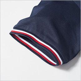 7035-51 桑和 半袖ポロシャツ(胸ポケット付き)(男女兼用) カラフルなライン入りの袖リブ