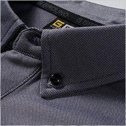 7045-51 G・GROUND 半袖ポロシャツ(胸ポケット付き) 爽やかな印象のボタンダウン仕様