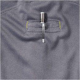 7045-51 G・GROUND 半袖ポロシャツ(胸ポケット付き) ペン差し付き