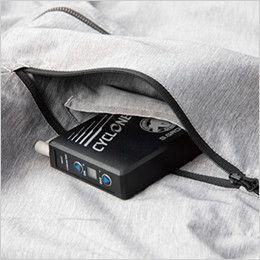 7059-01 G・GROUND サイクロンエアー 半袖ブルゾン 着たまま外側から調節ができるバッテリーポケット