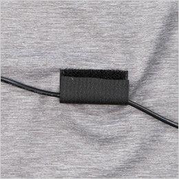 7059-01 G・GROUND サイクロンエアー 半袖ブルゾン コードが作業の邪魔にならないラインホルダー